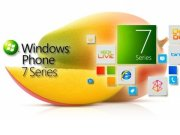Video introduccion del nuevo windows phone 7