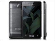 Llega el nuevo Samsung Galaxy R