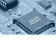 Los procesadores ARM de próxima generación funcionarán a 3 GHz